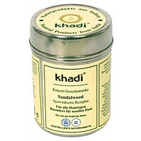 Khadi Растительная маска для лица Khadi «Sandalwood» (50 г)