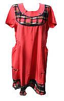 Женская платье батал