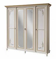 Шкаф 4-х дверный Принцесса (ТМ Скай)