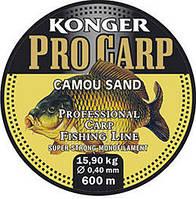 Леска карповая Konger Pro Carp Camou Sand 600 м