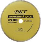 Круг алмазный А 115 KT PROFI, 22,2, Плитка (60315003)