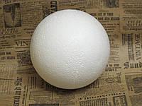 Пенопластовый шар 7 см