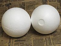 Пенопластовый шар для топиария 15см