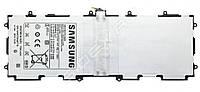 Аккумулятор батарея Samsung Galaxy Tab P7500 7000mAh