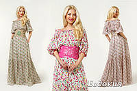 Платье в пол Евдокия с широким поясом