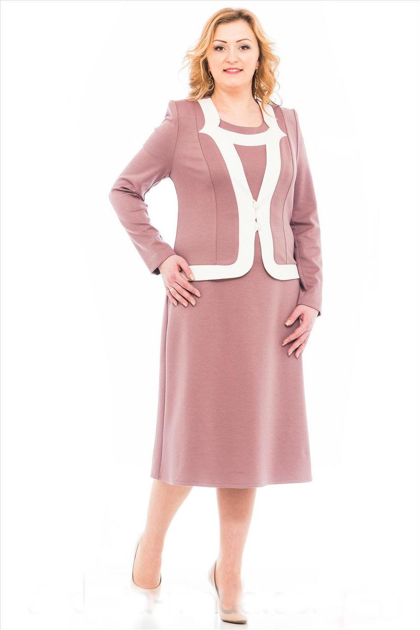 Продажа женской одежды больших размеров с доставкой
