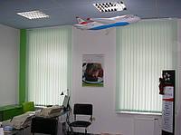 Офисные системы солнцезащиты