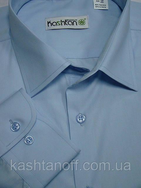 Как выбрать классическую рубашку Каштан