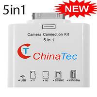 Картридер 5в1 USB SD TF MS MMC для IPad 1/2