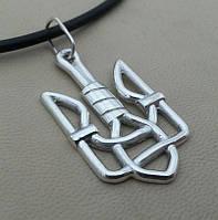 Кулон герб украины серебро 925 (трезубец кулон)