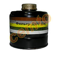 Фильтрующая коробка к противогазу А2В2Е2К2Р3 противогазовый фильтр комбинированный ДОТ 600