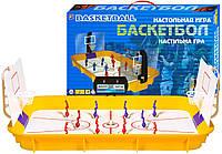 """Настольная спортивная игра Технок """"Баскетбол"""""""
