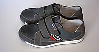 Кроссовки для мальчика. Подросток. Размер 32-37