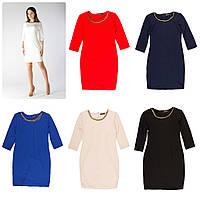 Женское платье рукав 3/4 с цепкой ,белое платье,красное платье