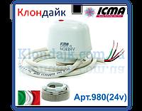 Icma Сервопривод электротермический Закрыт(24V)