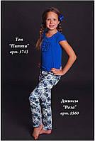 Стильные летние джинсы (брюки) для девочки, 116, 134, Monkey