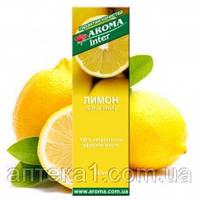 Лимон эфирное масло, 10мл-Эфирное масло