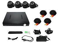 Система видеонаблюдения Tenex ССTV-4B