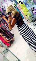 Платье длинное в пол полоска с прорезями на спине