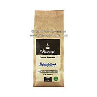 Кофе в зернах Vivent без кофеина 400г