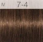 Шварцкопф Игора Роял 7-4 Igora Royal Schwarzkopf краска для волос Средне-Русый Бежевый 60 мл