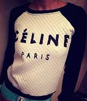 Стильный женский свитер CELINE.