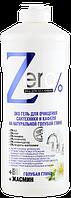 Эко гель для очищения сантехники и кафеля на голубой глине + жасмин ZERO