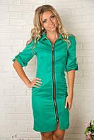 Красивое повседневное женское платье-халат на молнии 864