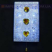 Светильник бра, настенное галогеновое IMPERIA одноламповый со светодиодной LED подсветкой LUX-440604