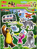 Набор наклеек для детской комнаты Маша и Медведь Ranok-creative