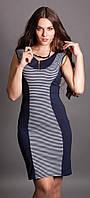 Летнее женское платье без рукава темно-синего цвета в морском стиле. Модель 528 Mirabelle коллекция лето 2015.