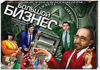 """Игра настольная """"Большой бизнес"""" Danko Toys"""