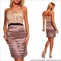 Деловое платье миди