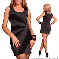 Платье деловое без рукавов