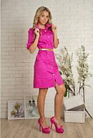 Повседневное женское платье с пуговицами спереди 857