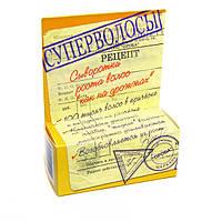 Суперволосы (сыворотка для роста волос), 30мл