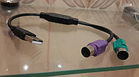 Переходник USB в PS/2 2 порта подключения клавиатуры и мышки PS/2