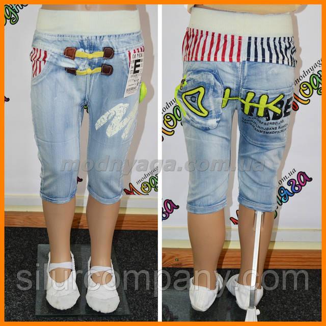 джинсы с высокой талей молодежные