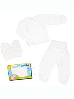 """Комплект для новорожденных в подарочной упаковке """"Нежный мир"""""""