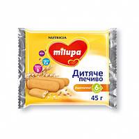 Детское печенье Milupa, 45 г милупа
