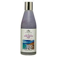 Израильская косметика Отшелушивающее мыло-пилинг для тела PURE с ароматом лаванды и мускуса Care & Beauty Line
