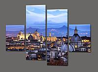 Модульная картина Город Рим.Ватикан.Италия 120*93 см Код: 377.4к.120