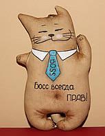 """Кофейный позитив """"Весёлый Босс""""(с запахом кофе, корицы и ванили)"""