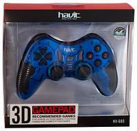 Джойстик игровой HAVIT HV-G85 USB голубой,красный