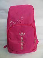 Женский  рюкзак  фирмы Adidas розовый