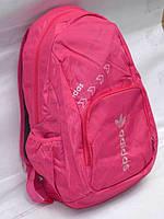Спортивный женский рюкзак Adidas розового цвета