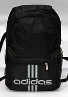 Спортивный рюкзак Adidas на два отдела