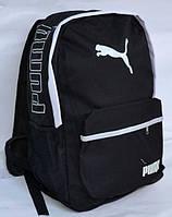 Городской рюкзак puma черный с белой обводкой
