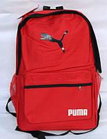 Городской  стильный рюкзак puma красный с черным