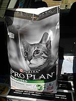 Про план Сухой корм для стерилизованных кошек и кастрированных котов с лосось,рис 10кг